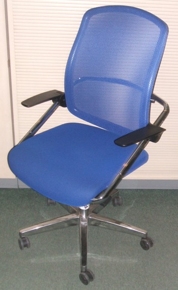 Topstar S'Move Chair | Phoenix Used Furniture